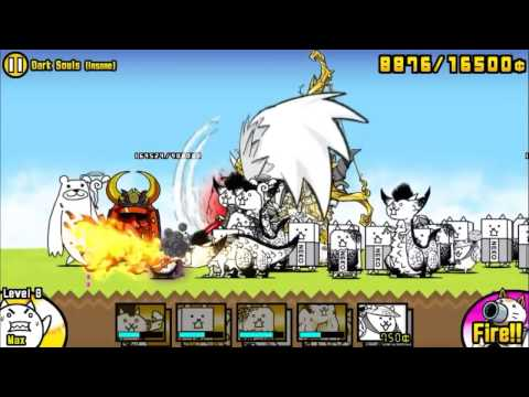 The Battle Cats - All Crazed Stage (Part1) feat Uber