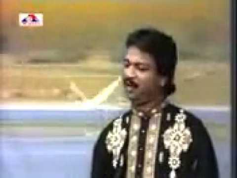 Nikhil Guru bhajan