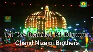 Taj Ke Sandal Ki Dhoom | Nagpur Ke Shahenshah | Chand Nizami Brothers Qawwali