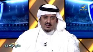 الأمير نواف بن سعد فهد المفرج مميز في عمله وأدعو الجمهور لعدم تصديق ما يثار عنه