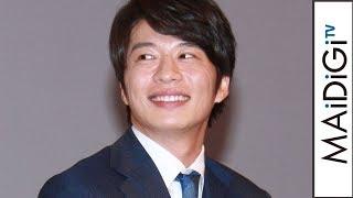 田中圭、山田裕貴に「痛めのマッサージ」?撮影現場の雰囲気明かす