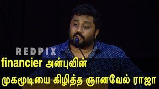 gnanavel raja reveals the true face of anbu chezhian tamil news, tamil live news, tamil news redpix