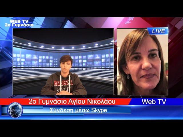 WEB TV 2ου Γυμνασίου Αγίου Νικολάου Δεκ 2019 μέρος 2ο