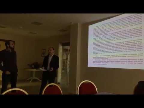 Последние открытия в понимании структуры библейских текстов - Давид Бекназарян, Александр Манукян