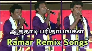aathadi enna udambu Village Singers song