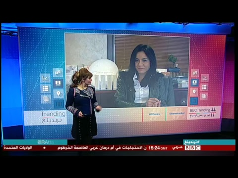 بي_بي_سي_ترندينغ | في #العراق #فسادكم_اهلكنا وجدل بين #الجزائر و #المغرب حول تهريب المخدرات  - نشر قبل 21 دقيقة