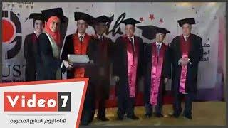 الجامعة اليابانية بالقاهرة تحتفل بتخريج الدفعة الخامسة بحضور سفير طوكيو