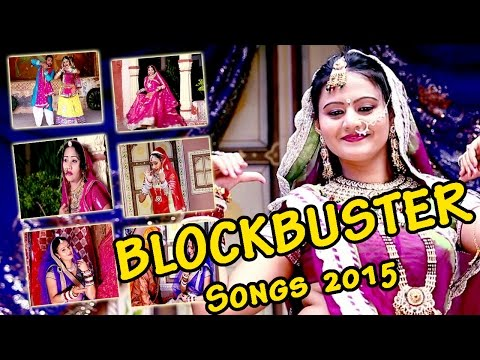 BLOCKBUSTER Songs Of 2015 | 'Banni Thare Chudala Molaya' FULL AUDIO Songs | Rajasthani Vivah Songs