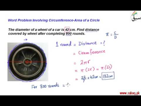 area and circumference of a circle word problems pdf