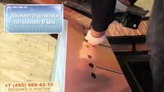 видео Гибкая черепица BRAI