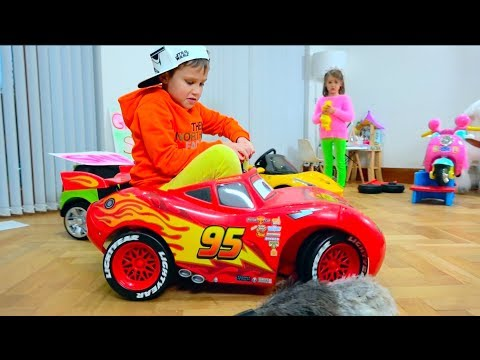 видео: Макс и Катя играют в машинки