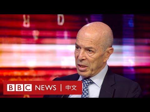 肺炎疫情:牛津教授指世衛無能力監督全球 歐美將加速邊緣化- BBC