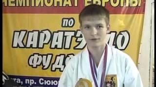 Завоевали десяток медалей