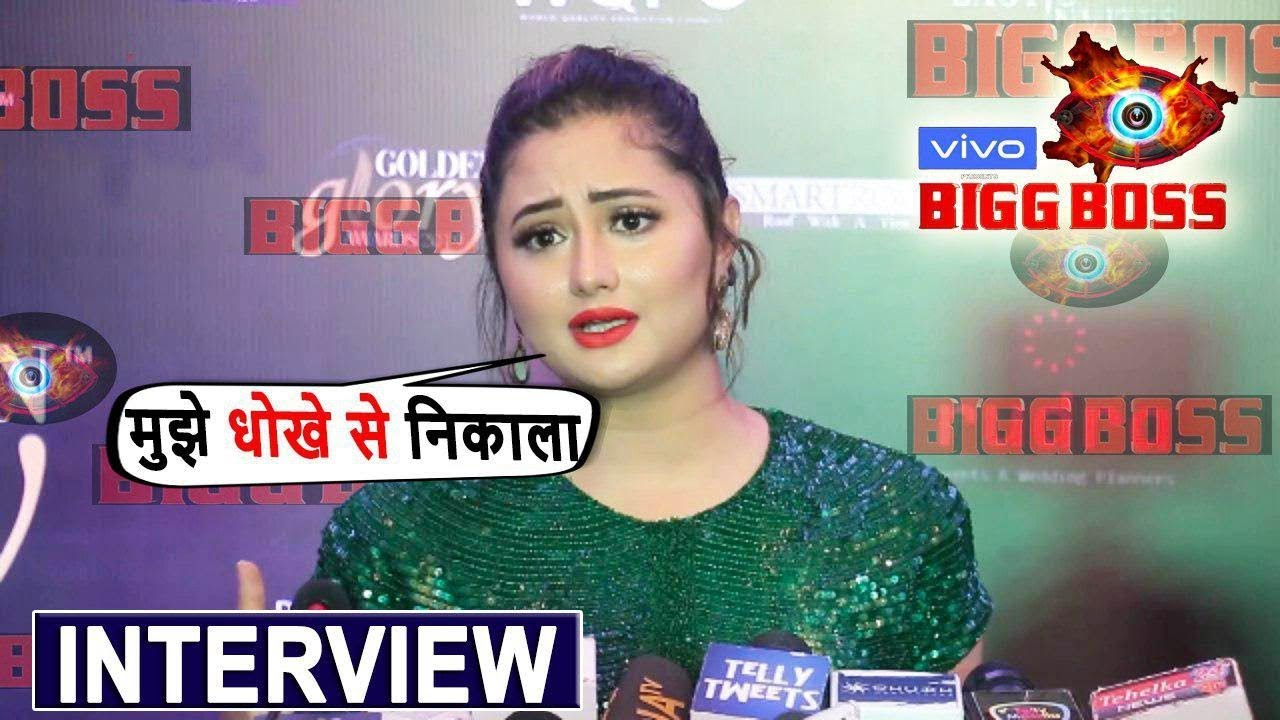 Biggboss 13 Eviction Interview Of Rashami Desai Will Give You Shocked 2 November