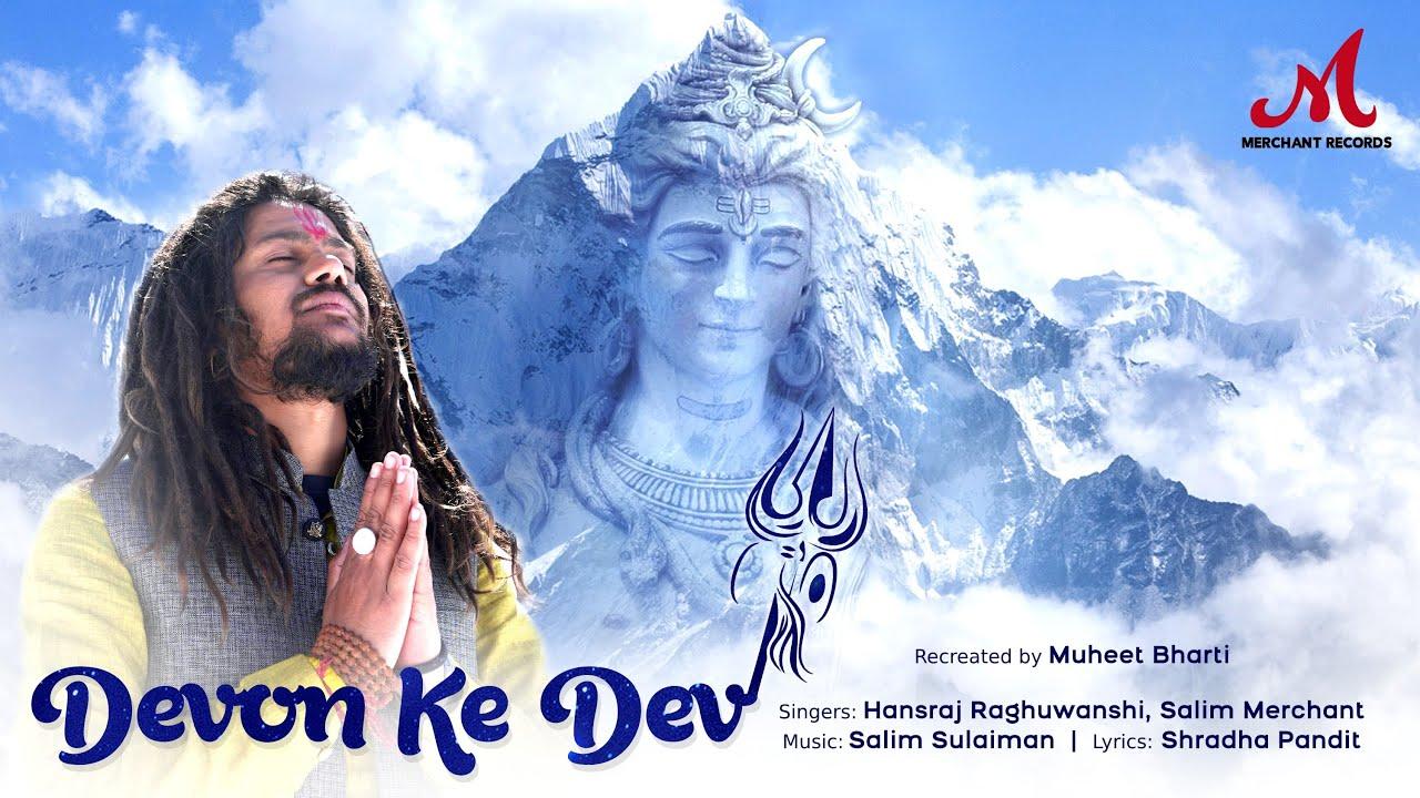 Devon Ke Dev | Hansraj Raghuwanshi, Salim Sulaiman | Muheet Bharti | Shradha P | Merchant Records
