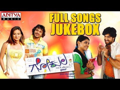 Gokula Kannada Movie Full Songs - Jukebox - Vijaya Raghavendra, Yash, Pooja Gandhi, Sumitra