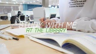 [도서관백색소음 4탄] STUDY WITH ME AT THE LIBRARY | 도서관에서 같이공부해요! (real time, no music) | 수린 suzlnne