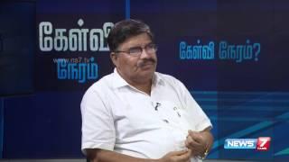 Alliance status of smaller parties in TN | Kelvi Neram