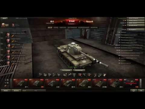 World of Tanks. Руководство по игре и глубокий анализ механики.