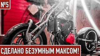 САМОДЕЛЬНАЯ ВИЛКА на Самодельный мотоцикл из HONDA CB 500 5
