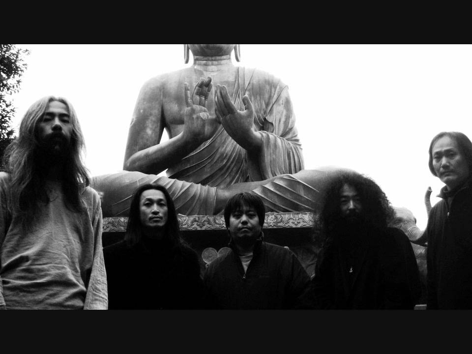 Acid Mothers Temple & The Melting Paraiso U.F.O.* - Are We