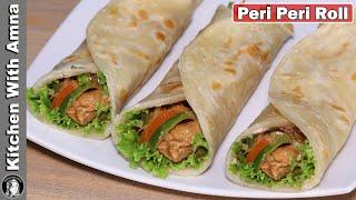 Peri Peri Chicken Roll Recipe   2020 Ramadan Recipes   Kitchen With Amna