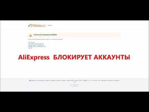 AliExpress - Китайские интернет магазины