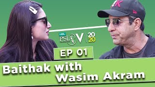 HBL PSL Baithak | Episode 1 with Wasim Akram | Zainab Abbas