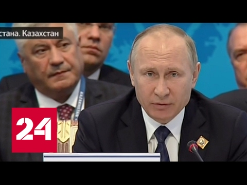 Путин на заседании Совета глав государств ШОС в Астане