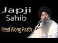 Japji Sahib Full Path by Bhai Harjinder Singh ji Srinagar Wale - Early Morning Sikh Prayer
