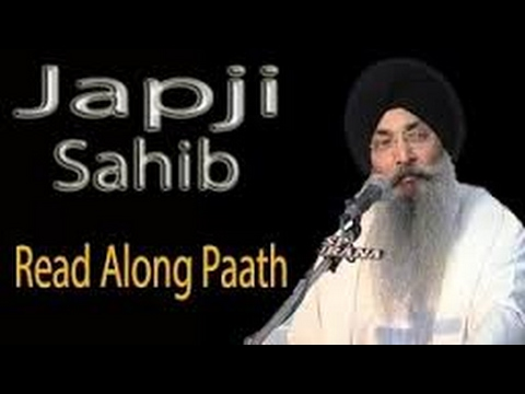 Japji Sahib Full Path By Bhai Harjinder Singh Ji Srinagar Wale - Early Morning Sikh Prayer