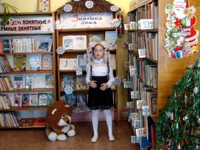 Изображение предпросмотра прочтения – АнастасияРыбакова читает произведение «Лиса» И.А.Крылова
