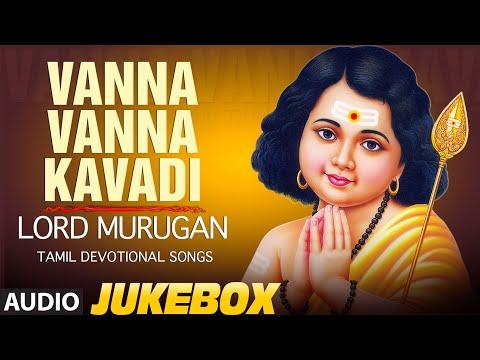 Murugan Songs ► Vanna Vanna Kavadu || Songs of Murugan || Tamil Devotional Songs