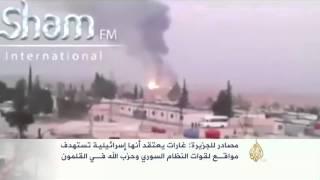 طائرات يعتقد أنها إسرائيلية تقصف مواقع بالقلمون السورية