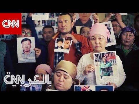 اللحية وجواز السفر.. أسباب سلطات الصين لاعتقال مسلمي الإيغور  - 13:01-2020 / 2 / 19