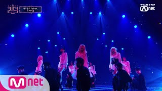 Download lagu [풀버전] ♬ Twilight(Queendom Ver.) - 오마이걸 @3차 경연 컴백전쟁 : 퀸덤 9화