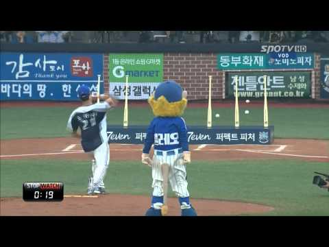 2013 KBO Bunt King and Perfect Pitcher