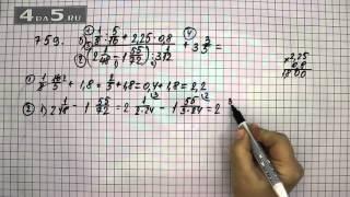 Упражнение 759. Вариант Б. Математика 6 класс Виленкин Н.Я.