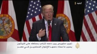 نجيب ساويرس يعلن دعمه لدونالد ترامب