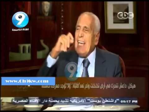 محمد حسنين هيكل قطر الممول الرئيسي لـ داعش  وتركيا تقوم