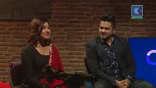 Paul Shah and Aanchal Sharma spilled some beans | Call Kantipur | 02 March 2018