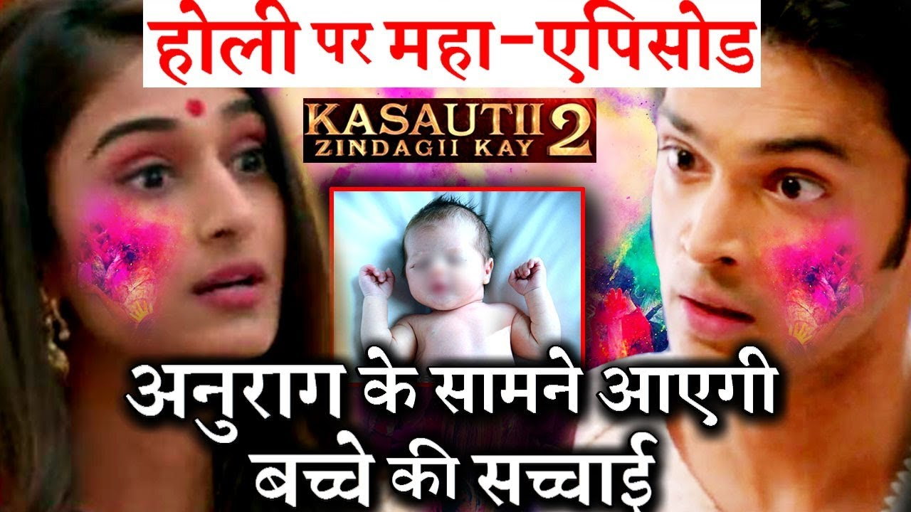 Kasautii Zindagii Kay 2 : Prerna Reveals she is PREGNANT with anurag's Child