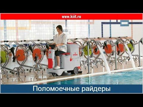 Поломоечные райдеры COMAC INNOVA 60/65/75/85B - поломоечные машины с сиденьем