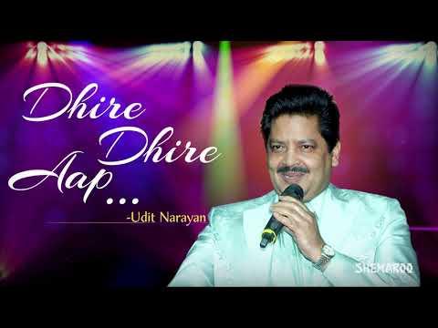 90's Evergreen Romantic Song | Dhire Dhire Aap Mere Dil ke Mehman Ho Gaye | Baazi Song |Udit Narayan