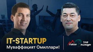 IT-Startup muvaffaqiyat omillari  Abduqahhor Tashmuxamedov  Top Manager