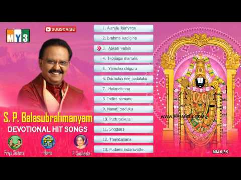 Venkateswara swamy All time Hits by SP Balasubrahmanyam || Balaji Devotinal Songs