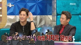 [RADIO STAR] 라디오스타 - Why did Oh Ji-ho make a comeback at a wedding press conference?20180207