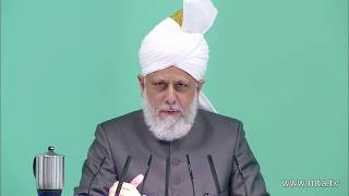 Friday Sermon: 5th October 2012 (Urdu)