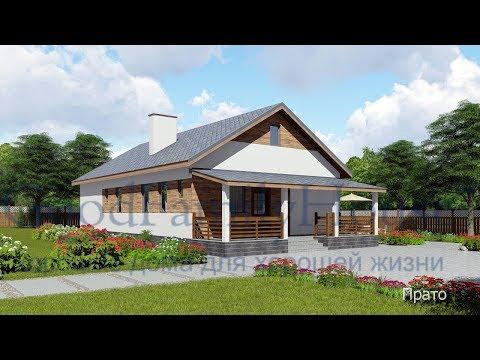 Проект дома Прато (узкий участок, одноэтажный дом 100 квм).