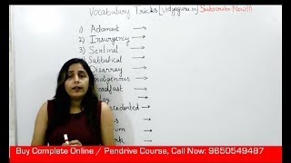 Tricks on Vocabulary for IBPS PO Preparation 2017, Bank Clerk, SSC CHSL / CGL, DSSSB, RBI, CDS & NDA